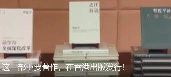 这三部重要著作,在香港出版发行!