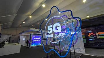 """连接终端超2亿,来看看5G的""""中国速度""""!"""