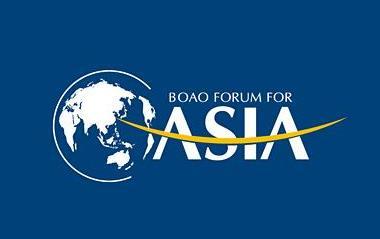 博鳌亚洲论坛2021年年会将于4月举行