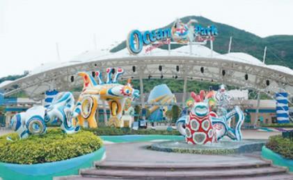 香港海洋公园重新开放