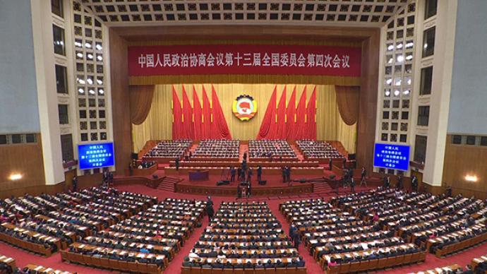 回放:全国政协十三届四次会议开幕 习近平等党和国家领导人出席开幕会
