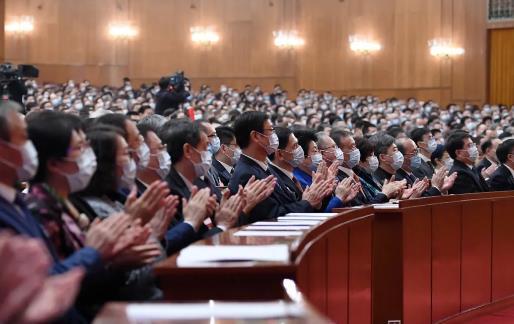 回放:全国政协十三届四次会议举行闭幕会 习近平等党和国家领导人出席