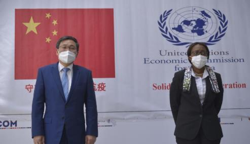中国驻非盟使团向联合国非洲经济委员会援助抗疫物资