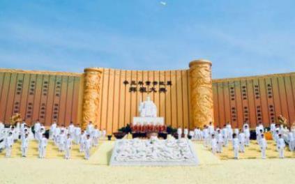 台湾各界举行辛丑年恭拜轩辕黄帝大典