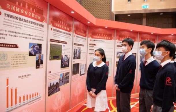 """2021年""""全民国家安全教育展""""在澳门开幕"""