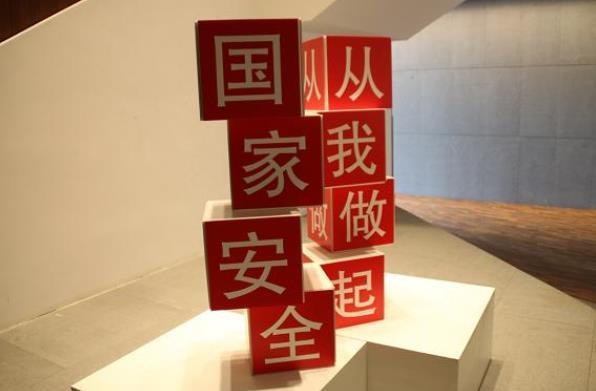 关注全民国家安全教育日 陕西开展全民国家安全教育日宣传活动
