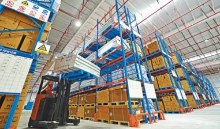 供应链基地建成投运 助力一带一路建设