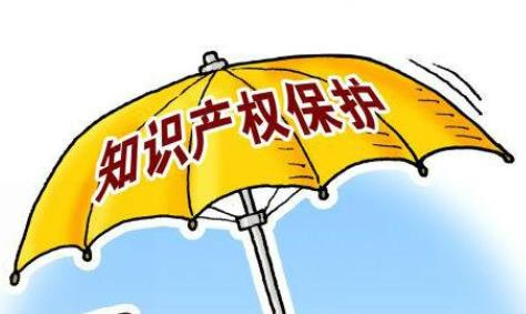 """国际社会充分认可中国保护知识产权成效——""""对中国持续优化营商环境充满信心"""""""