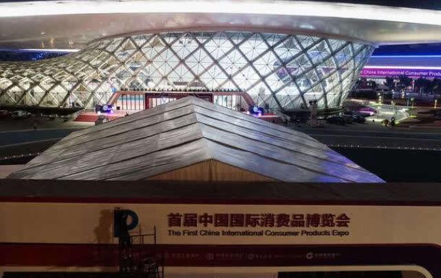习近平向首届中国国际消费品博览会致贺信