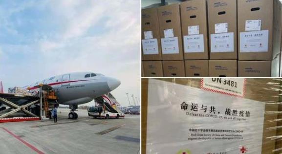 中国红十字会捐赠的首批制氧机和呼吸机运抵印度