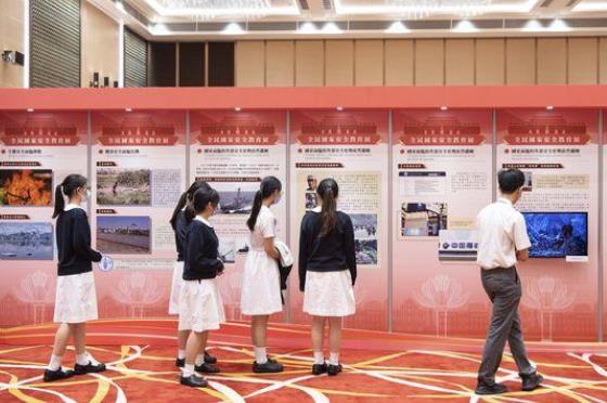 """2021年""""全民国家安全教育展""""在澳门圆满结束 逾四万人次入场参观"""