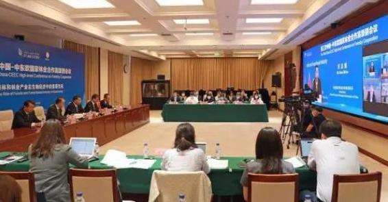 中国与中东欧国家将进一步加强林业合作促进林业生物经济发展