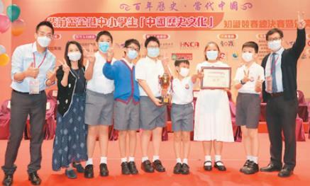 香港青少年国情知识学习热情高涨 逾3万名学生参与比赛