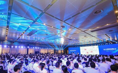 2021全球硬科技创新大会在西安举行