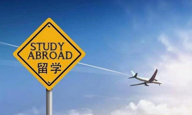 33万公派留学生是如何选拔的?大致分为9类