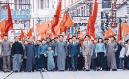 以昂扬旋律迎接中国共产党成立100周年  电视剧《百炼成钢》将开播