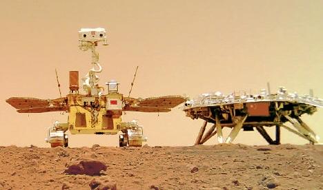 祝融号火星车行驶里程突破509米