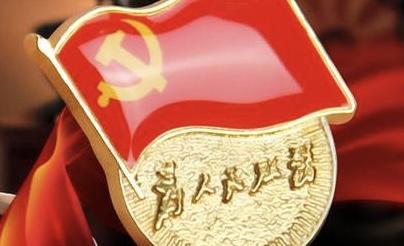 中央组织部从代中央管理党费中划拨2000万元用于支持河南省防汛救灾