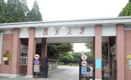 中外学者在沪研讨如何向世界讲好中国共产党治国理政的故事