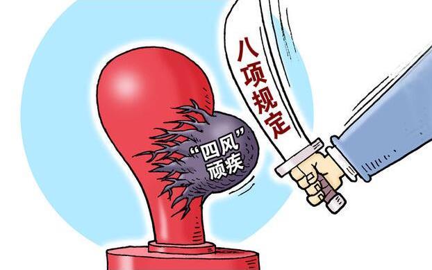 重要时政词语汉英选译