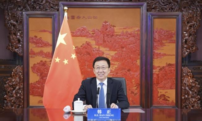韩正视频会见联合国气候变化格拉斯哥大会候任主席夏尔马