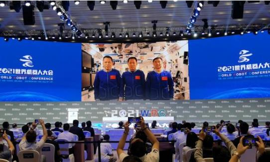 更高更精更尖端  2021世界机器人大会开幕