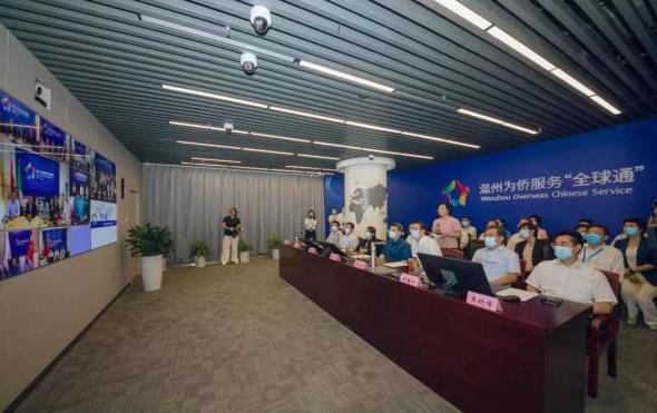 国务院侨办主任潘岳率调研组赴温州调研 视频连线海外侨胞并致中秋祝福