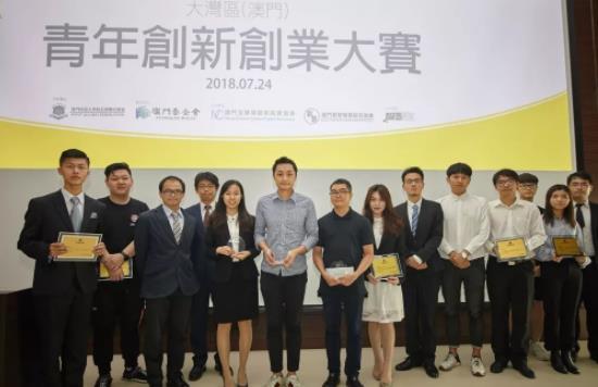 促进澳门青年到内地创业就业——访中国社会科学院社会学研究所研究员赵联飞