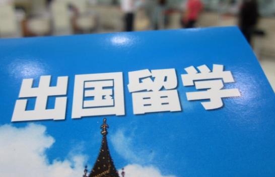 疫情暴发这两年 出国留学市场发生了哪些变化