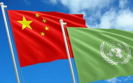 维护世界和平 促进共同发展——国际社会积极评价《中国联合国合作立场文件》