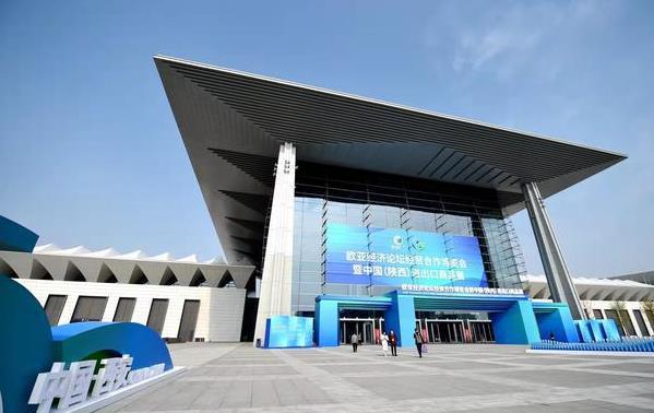 陕西打造西部首个超大型进出口综合贸易展
