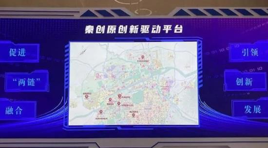 陕西省加快引才引智支撑秦创原创新驱动平台建设