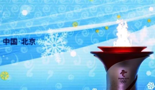 华侨华人寄语冬奥 期待共赴冰雪之约