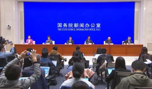 中国发表《中国应对气候变化的政策与行动》白皮书