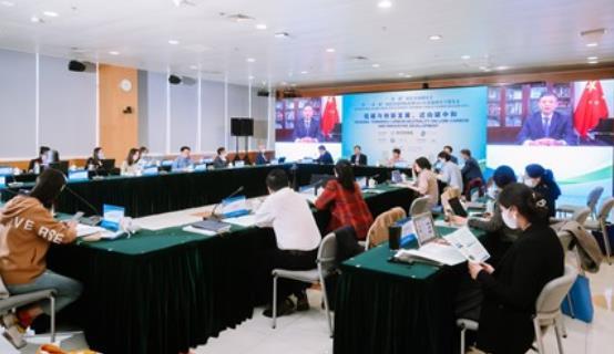 """""""一带一路""""绿色发展圆桌会暨绿色联盟2021年政策研究专题发布活动在京举行"""
